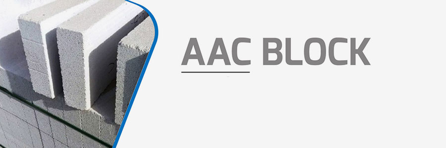 بلوک AAC